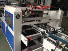 Pasting Machine/Automatic High Speed Folder Gluer Machine/Carton Box Folding Gluing Machine