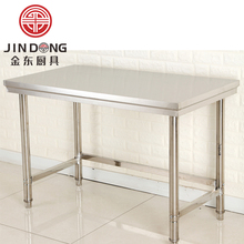 Stainless steel food prep table steel table for sale