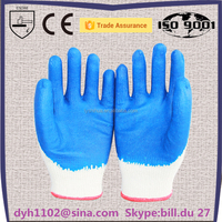cheapest high voltage glove latex equipment