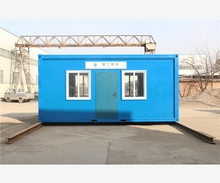 mobile kits temporary waterproof 20ft container houses for Algeria