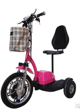 Mag 2016 500W Three Wheel high quality folding portable medical mobility scooter/three wheel electric scootere for disabled/3 wh
