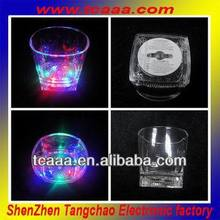 multi color led flashing yard cup