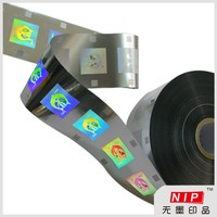 Professional make your own 3d hologram sticker with free design