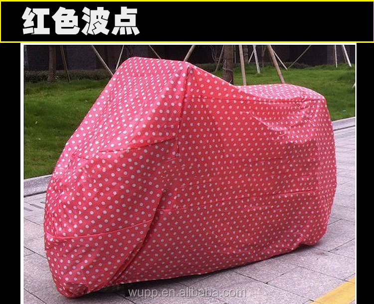 Lowest price motorcycle side cover& bike barn motorcycle cover