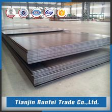 CE verified z profile hot rolling low alloy steel sheet /plate pile