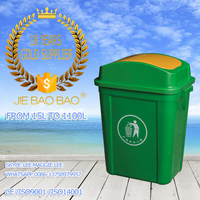 JIE BAOBAO! FACTORY MADE PLASTIC RECYCLE 5 GALLON TRASH CONTAINER