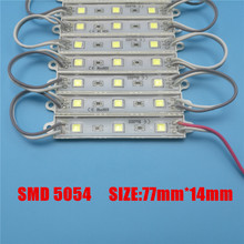 Cheap larger size smd 5054 led module with 3 leds