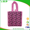 High quality new fashion folding non woven recycle shopping bag
