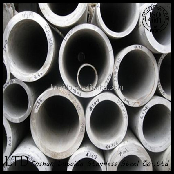 Best price schedule 40 stainless steel pipe 316 316L