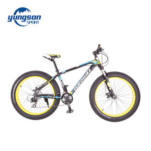 "Top sale 26"" full suspension fat bike with double disc-brake made in China"