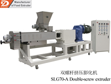 Pet food extruder machine for pet pellet food /dog cat food snack with big capacity of 300-500kg/h