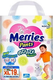 Merries Pants Diaper XL 19