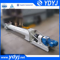 ISO high efficiency screw powder feeder price
