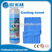 Outdoor work cooling ice towel