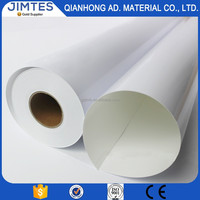 2017 Glossy self adhesive photo paper for inkjet printing in rolls