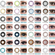 2018 Best Selling Colored Contact Lenses for Cosmetic Makeup Korea Contact Lenses