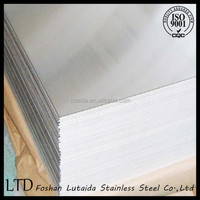 0.3mm Aluminum sheet Solar reflective Aluminum sheet