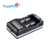 tow slots digital LCD display battery charger TR-011 with USB for li ion and NI-mh battery
