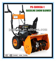 6.5HP electric snow sweeper
