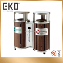 High Quality Stainless Steel Battery Recycle Rubbish Bin