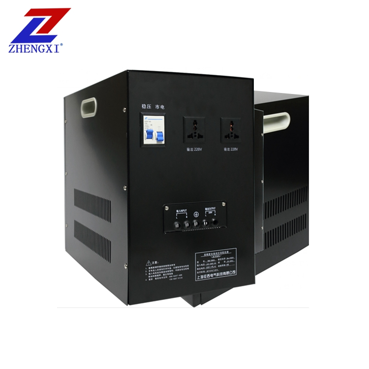 TND-10KVA Relay type single phase voltage stabilizer