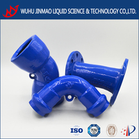 elbow pipe bend pipe joint