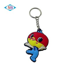 Custom rubber keychain / plastic dance animal soft pvc keychain on sale