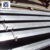 Iron plate black structural hot rolled flat steel bar