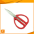 household kitchen use vegetable scissors