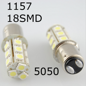 BA15S BAY15D 1156 1157 led 18 SMD led car 1156 p21w stop light turn light back up light