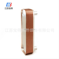 Swep B8 Equivalment Brazed Plate Plate Heat Exchanger Manufacturers