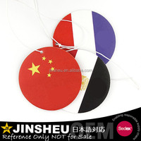 Bespoke Country Flag Fragrance Paper Air Freshener for Car