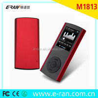 Factory manufacture mini MP4 video player with FM and metal cover in cheap price