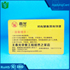 Rewritable Prepaid debit Contactless IC Card club member RFID pvc Passive card for restaurant with offset printing