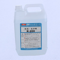 Rust Remover Cleaner Rust Stain Remover KC-12