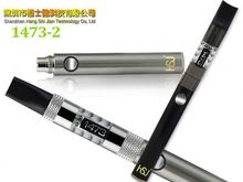 Electronic cigarette HSJ 1473 clearomizer for e cig cigarette starter kit e cigatette atomizer gs-h2s