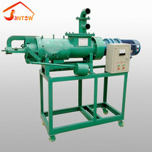 Automatic Dairy Farm Equipment Cow Dung Dewater Machine Animal Manure Dehydrating Machine