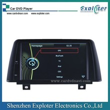 Cheap DVD Player 8inch Screen With GPS Navigation Box