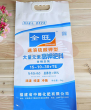 Bopp china poly plastic animal chicken feed bag 25kg 50kg