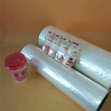 Heat Shrink Wrap POF film