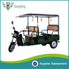 Classic three wheeler electric passenger vehicle on sale