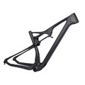 2 years warranty fm06 OEM full suspension mountain bike 29er MTB frame carbon