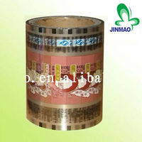 Laminated Food grade plasitc film