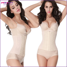 9 Steel Bone Beige Slimming Tight Fashion Women Waist Training Corset