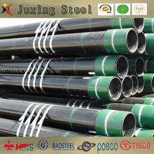 7 inch oil casing pipe