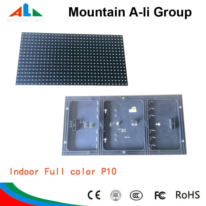 smart smd p10 full color led indoor modules