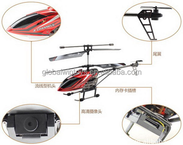 Design antique avatar rc helicopter airwolf
