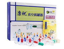 Kangzhu brand Cupping set 24 pcs/box/Hijama cups for cupping