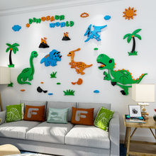 kids room decor dinosaur 3D wall stickers for kindergarten nursery decoration