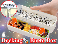 japanese kids plastic lucnh bento tools box kitchenware gifts items rice ball onigiri mold starage container homes